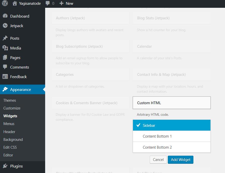 CustomHTML - WordPress